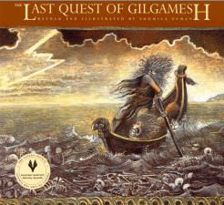 The Last Quest of Gilgamesh The Gilgamesh Trilogy, Book 3