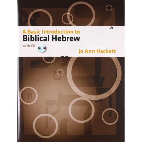 A Basic Introduction to Biblical Hebrew | Veritas Press