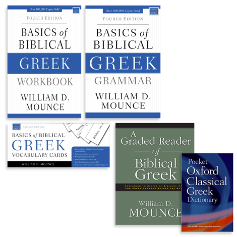 Greek I | You Teach Kit | Veritas Press
